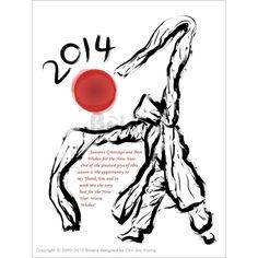 한국의 전통 춤 승무 캘리그라피 연하장. 신년 카드 디자인 시리즈 (CARD010123) Korean traditional a Buddhist dance calligraphy greeting cards. New Year Card Design Series. Copyrightⓒ2000-2013 Boians.com designed by Cho Joo Young.