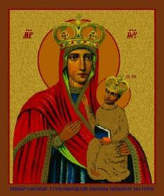 Znalezione obrazy dla zapytania Kazańska Ikona Matki Bożej