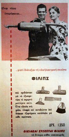 400 παλιές έντυπες ελληνικές διαφημίσεις | athensville Vintage Advertising Posters, Vintage Advertisements, Vintage Ads, 80s Kids, Childhood Memories, Growing Up, Greek, Retro, Movies
