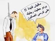 كده يا ابو حماده - myEGY