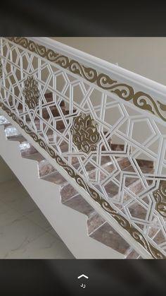Stairs Tiles Design, Stair Railing Design, Iron Staircase Railing, Railings, Steel Grill Design, River Rock Fireplaces, Wood Chair Design, Door Gate Design, Modern Stairs