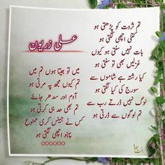 Poetry Quotes, Urdu Poetry, Beautiful Poetry, Ali, Ant