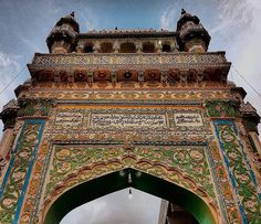 """Makli graveyard, Sindh, #Pakistan Photo submitted by @ch.tahzeebtariq Submit your photos by using hashtag #dawndotcom #heritage #architecture #makli…"""