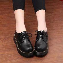 2016 primavera nuevas mujeres zapatos de charol moda punta redonda entrelazando mujeres Oxfords , zapatos , para mujer las señoras Causal piso(China (Mainland))