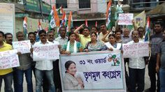 SILIGURI: The committee members of Trinamool Congress Ward No. 31 arranged a protest demonstration in front of Siliguri Municipal Corporation on Saturday to highlight the increase in mosquitoes due to the garbage and filth in the drains across the town.