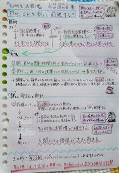 「思考の整理学 (ちくま文庫):外山滋比古著 」の日常生活版、「知的生活習慣」を読みました。90歳を過ぎたとは思えない軽妙な語り口と、毎日の...