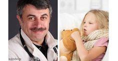 Комаровский - против отхаркивающих средств для детей! Он называет 4 причины