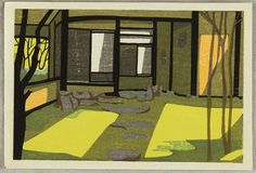 Fumio Fujita born 1933