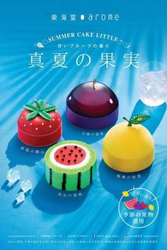 Arome Bakery - 真夏の果実 Summer Cake Little Bakery Design, Menu Design, Food Design, Layout Design, Japanese Cake, Japanese Sweets, Food Promotion, Food Branding, Food Advertising
