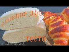 №1 Cán bột Ngàn Lớp bánh SỪNG BÒ ТЕСТО ДЛЯ КРУАССАНОВ Croissants puff pastry dough recipe - YouTube