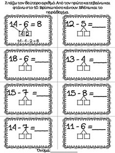 What is Mental Math? Well, answer is quite simple, mental math is nothing but simple calculations done in your head, that is, mentally. Printable Math Worksheets, Kindergarten Math Worksheets, School Worksheets, Teaching Math, Math For Kids, Fun Math, Math Games, Math Activities, Singapore Math