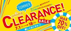 CLEARANCE201607 Banners Web, Web Banner Design, Ad Design, Layout Design, Graphic Design, Logos Retro, Collar Designs, Summer Design, Sale Banner