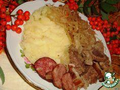 Квашеная капуста с мясом и копченостями  в горшочке ингредиенты