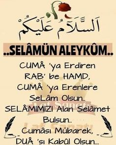 Cuma Mesajları, Cuma Sözleri, Hayırlı Cumalar Good Morning, Allah, Buen Dia, Bonjour, Buongiorno, Allah Islam