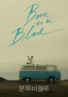 Born to Be Blue poster, t-shirt, mouse pad Sad Movies, Indie Movies, Book Design, Cover Design, Cinema Posters, Movie Posters, Film Poster Design, Blue Poster, Keys Art