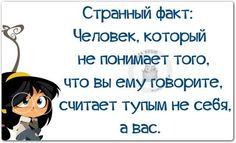 Поднимаем настроение.... Обсуждение на LiveInternet - Российский Сервис Онлайн-Дневников