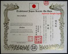 26 awesome karate certificate template projects to try pinterest custom martial arts certificates in japanesekoreanthaichinese languages you to supply your schooll logo and the certificate text to be translated by our yadclub Choice Image
