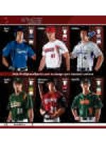 Cool designs of custom sublimated baseball jerseys with team discounts!