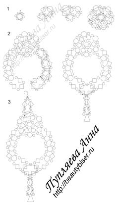 FREE Earrings Pattern from BEAUTY BISER. Use: seed beads 10/0-11/0, round beads 4mm, bicone beads 4mm, drop beads. Page 2 of 2