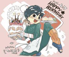 Dumplings and birthday cake Naruto Cool, Naruto Run, Naruto Gaara, Naruto Teams, Anime Naruto, Rock Lee, Boruto, Kakashi Hatake, Neji And Tenten