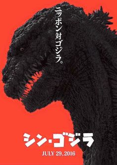 First Poster and Teaser Trailer for Toho's 'Godzilla Resurgence'