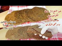 خبز دايت اقتصادي 24 ساعة شبع بمكونين فقط بدون لمس العجين بدون خميرة بدون زيوت #خبز#دايت Diet bread - YouTube