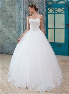 Garden/Outdoor Lace-up Natural Sleeveless Hall Strapless Beading A-line Wedding Dress