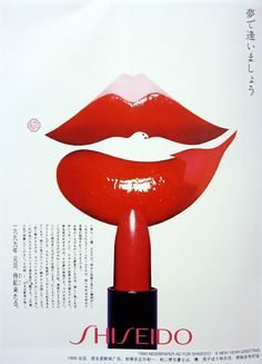 Love their lipstick. Japan Graphic Design, Japanese Poster Design, Japanese Design, Vintage Makeup, Vintage Beauty, Blond Amsterdam, Poster Art, Poster Prints, Japan Branding