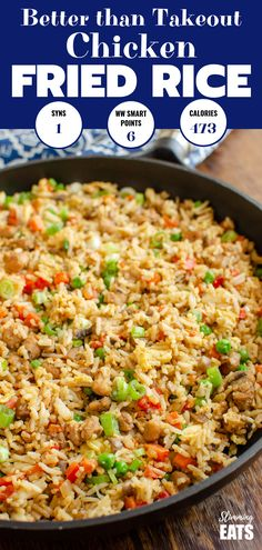 Better than takeout low syn Chicken Fried Rice - satisfy your cravings with this ready in less than 20 minutes dish!! - dairy free, gluten free, Slimming World and Weight Watchers friendly | #chicken #rice #friedrice #slimmingworld #weightwatchers #glutenfree #dairyfree