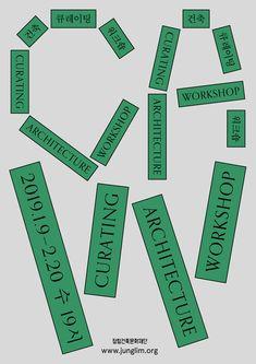 Graphisches Design, Book Design, Layout Design, Graphic Design Typography, Graphic Art, Poster Colour, Fashion Portfolio, Type Setting, Graphic Illustration