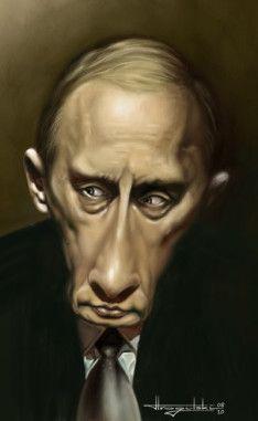 Путин...
