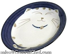 Smiling Blue Cat Porcelain Plate 7-3/4in #HY277/B