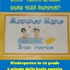 Kindergarten to 1st Summer Packet