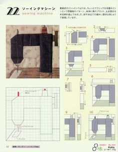 I thought I would share some fun Quilt block patterns with you that I found on the World Wide Web. Paper Pieced Quilt Patterns, Quilt Block Patterns, Pattern Blocks, Quilt Blocks, Small Quilts, Mini Quilts, Scrappy Quilts, Quilting Tips, Quilting Tutorials