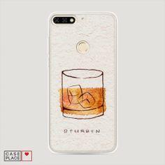 Чехлы для Huawei Honor 7C | Кейсы на Хуавей Хонор 7С с фото, именем — Case Place