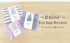 珪藻土の「汚れ・ひび割れ・剥がれ」を補修する方法【思ってたより簡単!】│海の近くに建てた家 Clean Up, Baggu, Cards Against Humanity