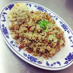 Aloha Cafe- Los Angeles, California  Hawaiian Food: Kalua (smokey, salty shredded pork) fried rice