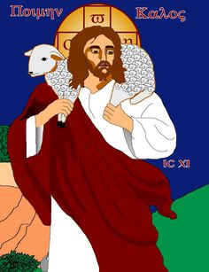 shepherd icon   salliesART: Our Lady and The Good Shepherd