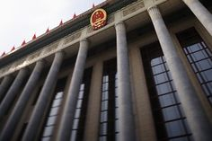 Riding the Tiger: China's Struggle With Rule of Law - China Real Time Report - WSJ