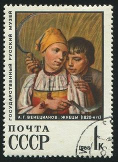 RUSSIA - CIRCA 1968: stamp printed by Russia, shows painting The Reapers, by A. Venetzianov, circa 1968.