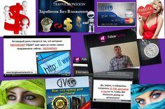 ВАЖНО! ГОТОВЫЙ ПРОЕКТ В ОТКРЫТОМ ДОСТУПЕ! http://www.pureleverage.com/launch/9?id=Bonus24&lang=ru Если Вы Хотите наладить долгосрочный и доходный бизнес - ЗАБИРАЙТЕ И НАЧИНАЙТЕ СВОЙ БИЗНЕС В ДОЛЛАРАХ! Вместе с PureLeverage Вы откроете для себя новые горизонты, ускорите и масштабируете свои интернет проекты!