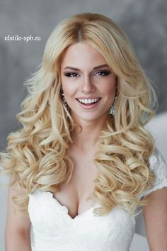 long down curly wedding hairstyle for brides