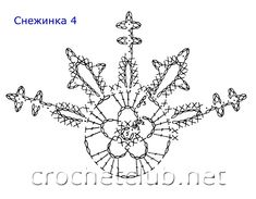 "Photo from album ""идеи"" on Yandex. Crochet Snowflake Pattern, Crotchet Patterns, Crochet Snowflakes, Crochet Doilies, Crochet Flowers, Crochet Christmas Ornaments, Christmas Crochet Patterns, Christmas Snowflakes, Christmas Knitting"