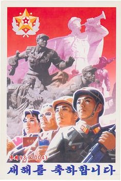 This New Year's postcard shows different eras of military service: anti-Japanese guerrillas, Korean War heroes, and contemporary soldiers in the foreground. From the book Made In North Korea by Nicholas Bonner / Phaidon. Communist Propaganda, Propaganda Art, Life In North Korea, Banksy Graffiti, Korean Design, Vaporwave Art, Soviet Art, Aesthetic Japan, Korean War