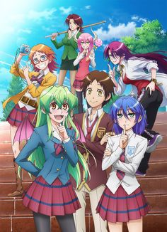 My Monster Secret/Jitsu wa Watashi wa Anime Slated for July 6