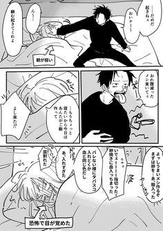 Lunami comics 2 day One piece Luffy x Nami Ace Sabo Luffy, Luffy X Nami, Anime One Piece, One Piece Comic, Monkey D Luffy, Zoro, Chica Anime Manga, Anime Art, Mugiwara No Luffy