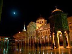 """Résultat de recherche d'images pour """"المسجد الاموي"""""""