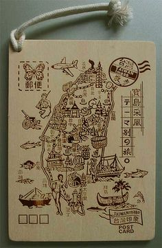 taiwan map from shui, taiwan. a map and a postcard. i like.