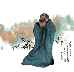 """To have a body is to suffer. Does anyone with a body know peace? Those who understand this detach themselves from all that exists and stop imagining or seeking anything. The sutras say, """"To seek is to suffer. To seek nothing is bliss."""" When you seek nothing, you're on the Path.  -- Bodhidharma"""
