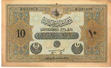 TURKEY OTTOMAN EMPIRE 10 Livres P110X British Military Counterfeit MY LAST ONE